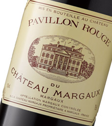 Drugie wino Chateau Margaux